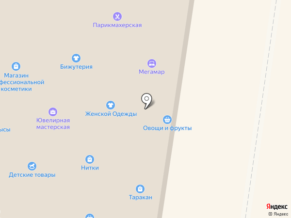 СРОЧНОМЕН на карте Тольятти