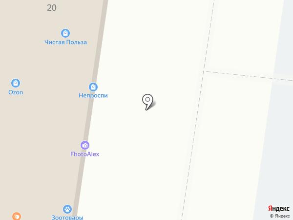 Сель По №1 на карте Тольятти