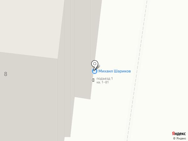 Манг на карте Тольятти