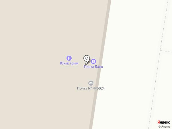 Банкомат, Почта Банк, ПАО на карте Тольятти