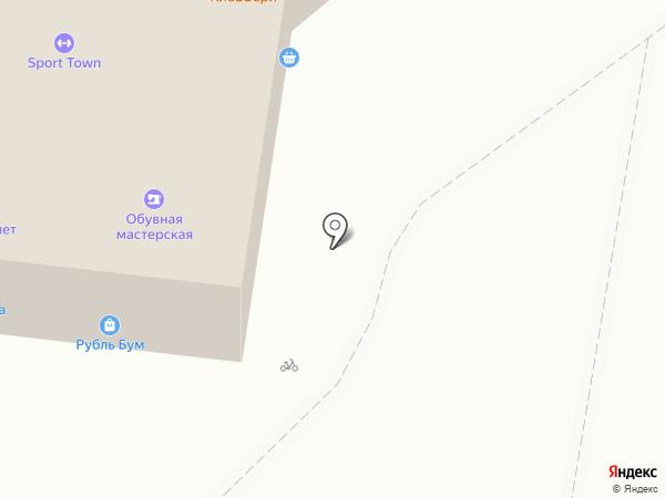 Родник здоровья на карте Тольятти
