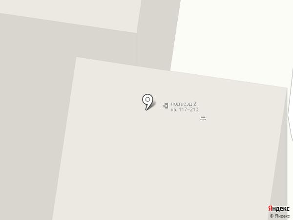 Глобус-Н на карте Тольятти