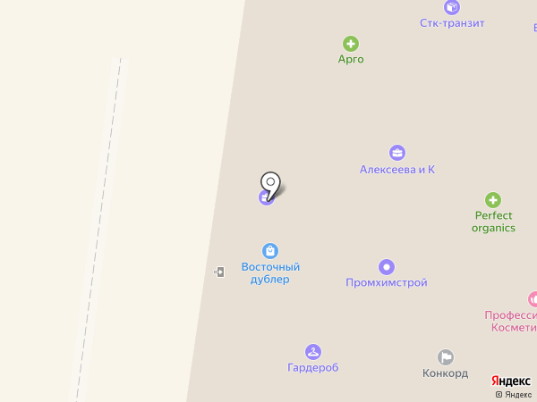 Perfect organics на карте Тольятти