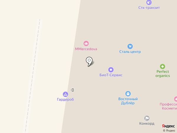Comfort на карте Тольятти