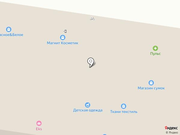 Магнит-Косметик на карте Тольятти