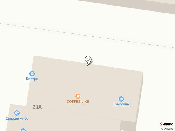 Золотая пена на карте Тольятти