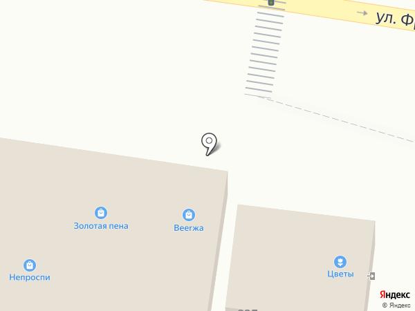 Coffee Like на карте Тольятти