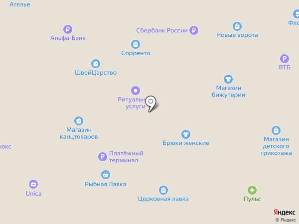 Магазин профессиональной косметики для волос на карте Тольятти