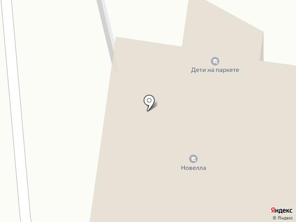 Outside на карте Тольятти