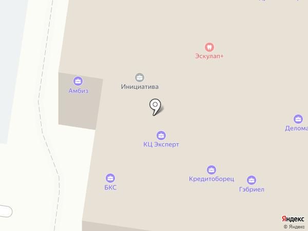 Буфет на карте Тольятти