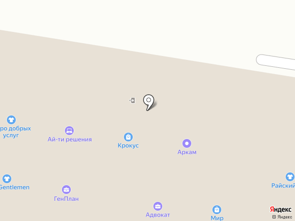 Крокус на карте Тольятти
