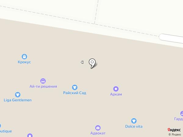 Kookla на карте Тольятти