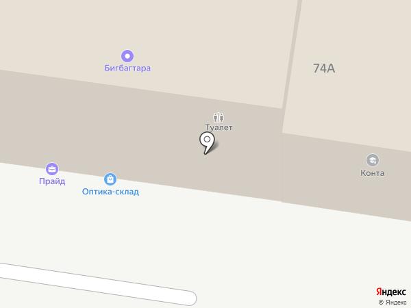 Хороший Дом на карте Тольятти