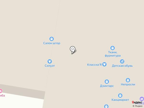 Швэтс на карте Тольятти