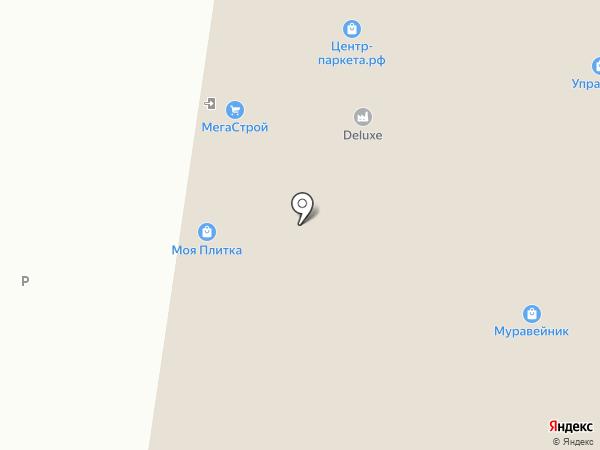 Современные технологии на карте Тольятти