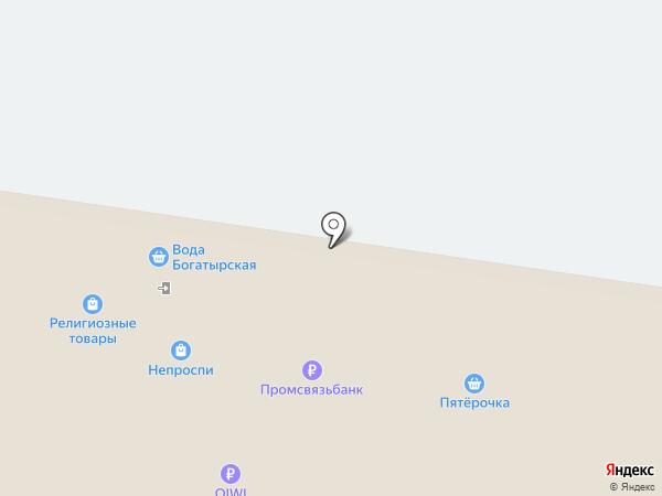 БОН на карте Тольятти