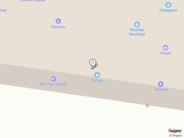 Сервисная компания на карте Тольятти