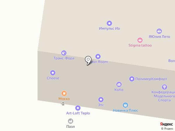 Гиратт на карте Тольятти