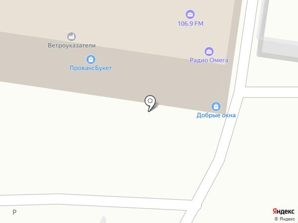 Альянс-Гермес на карте Тольятти