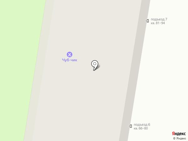 Чуб-Чик на карте Тольятти
