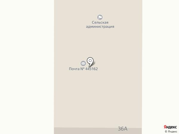 Почтовое отделение на карте Большой Рязани