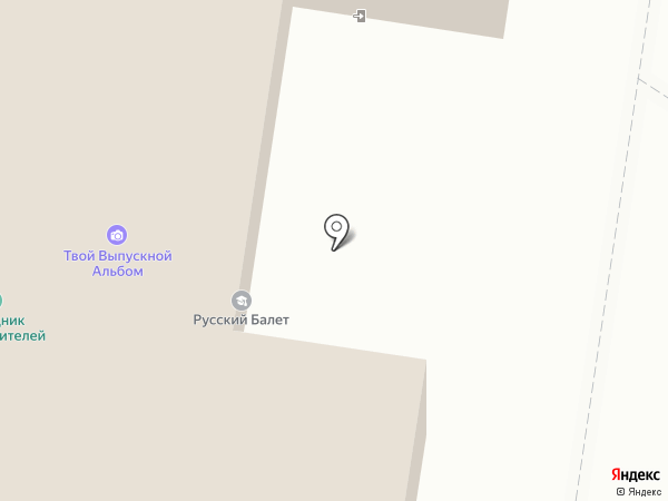 FASHION LAB на карте Тольятти
