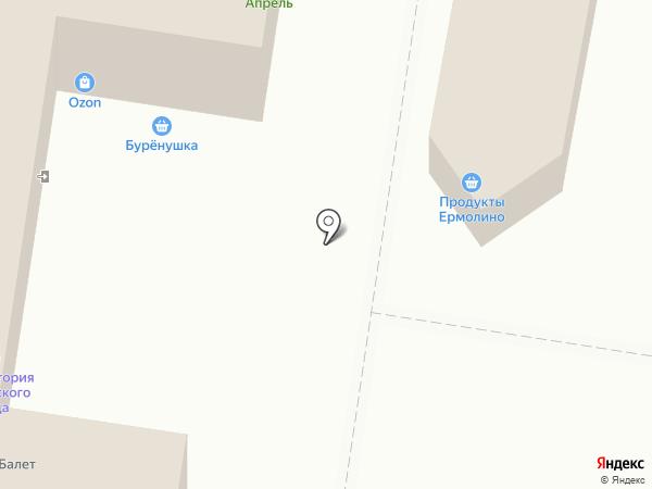 Киоск по продаже рыбы на карте Тольятти