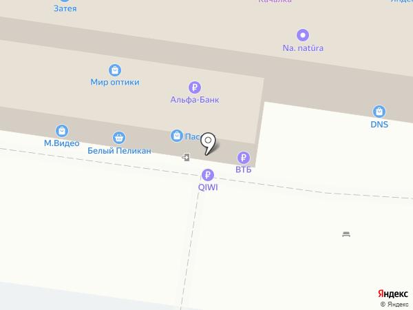 Мастерская по ремонту обуви и изготовлению ключей на карте Тольятти