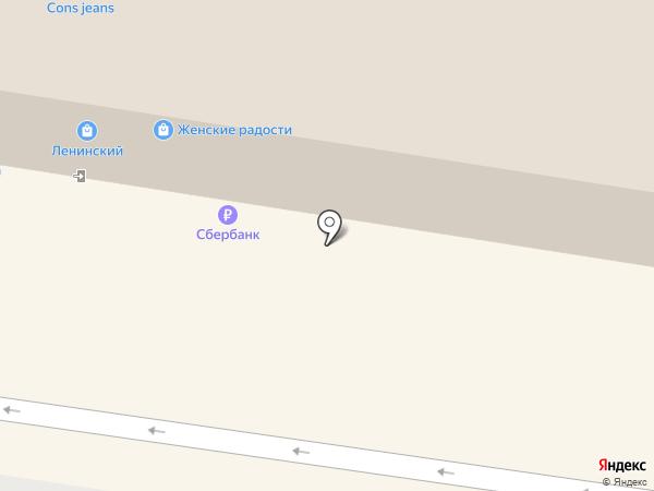 T`Anna на карте Тольятти