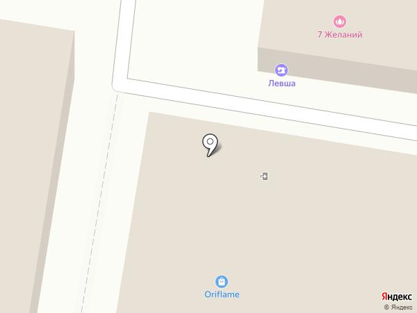 Магазин речной рыбы на карте Тольятти