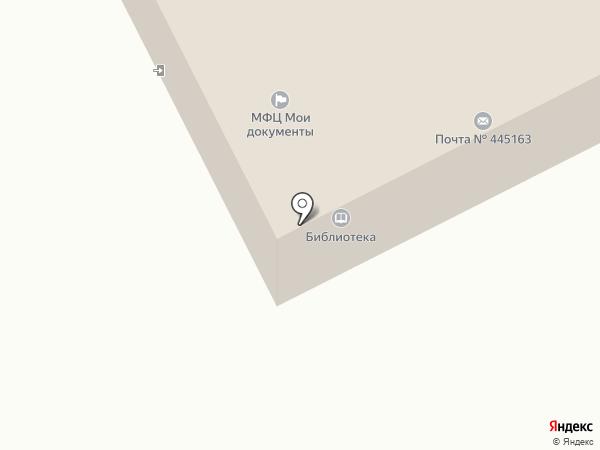 Администрация сельского поселения Жигули на карте Жигулей