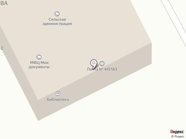 Почтовое отделение на карте Жигулей