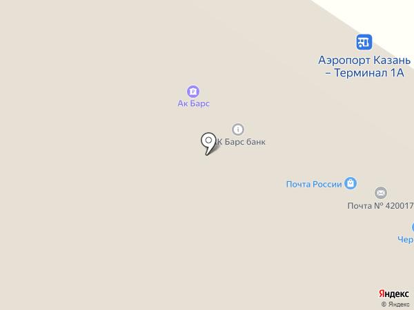 Автомат по продаже контактных линз на карте Казани