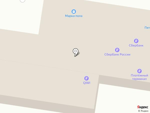 Пятерочка на карте Тольятти