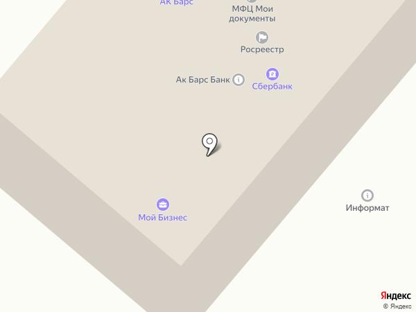 Виктория на карте Высокой Горы