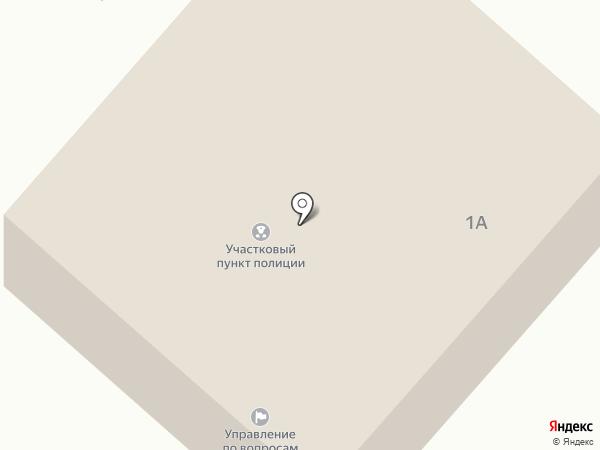 Участковый пункт полиции на карте Высокой Горы