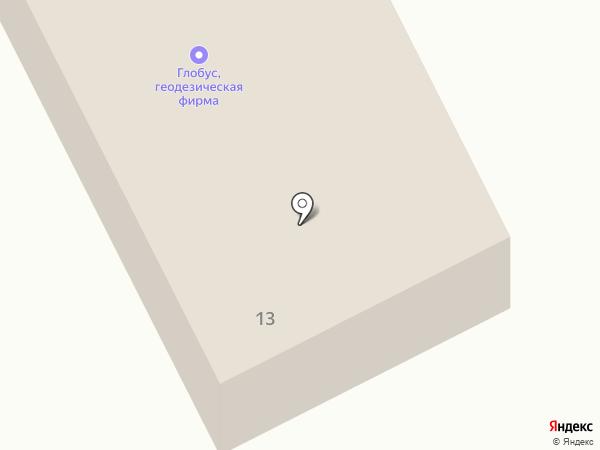 Росгосстрах на карте Высокой Горы