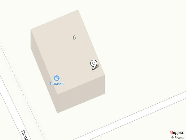 Продуктовый магазин на Пролетарской на карте Высокой Горы