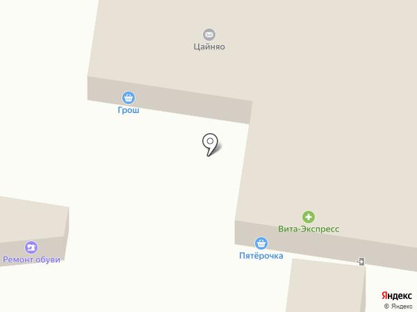 Грош на карте Тольятти