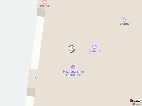 Центр профессиональной психологической помощи на карте Тольятти