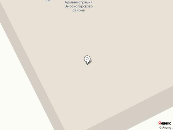 Совет Высокогорского муниципального района на карте Высокой Горы