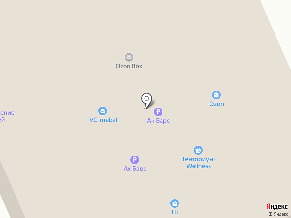 Сервисный центр на карте Высокой Горы