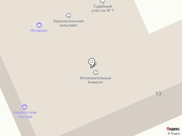 Адвокатская контора Высокогорского района на карте Высокой Горы