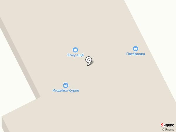 Мобифон на карте Высокой Горы