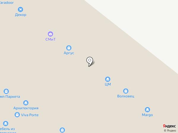Rules на карте Тольятти