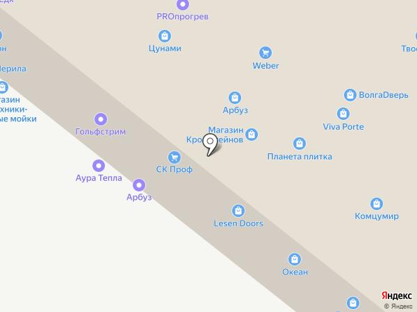ДаонаДекор на карте Тольятти