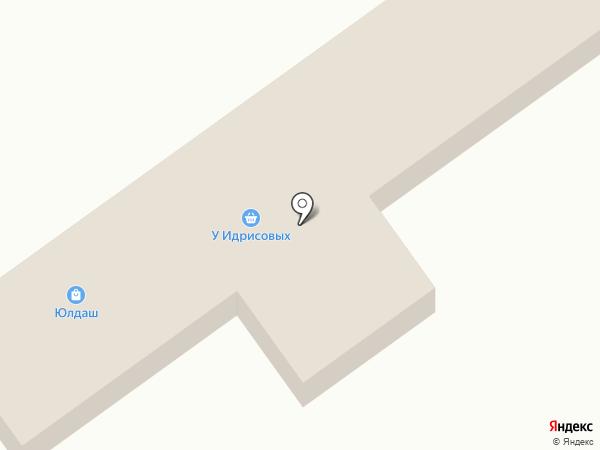 Магазин товаров смешанного типа на карте Высокой Горы