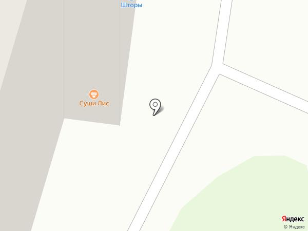 Суши Лис на карте Тольятти