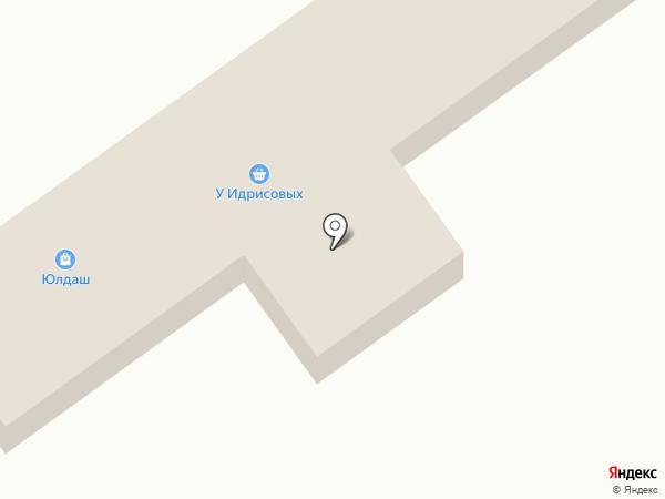 Продуктовый магазин на карте Высокой Горы