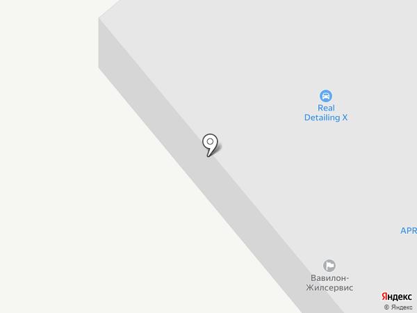 Автосервис на карте Высокой Горы